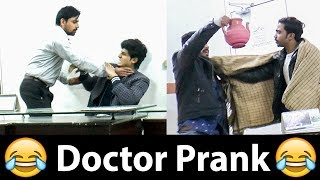 Doctor Prank in Pakistan Very funny