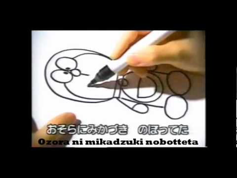 doraemon drawing song (romaji).wmv