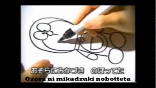 Download Mp3 Doraemon Drawing Song  Romaji .wmv
