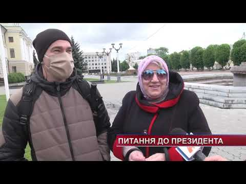 TV7plus Телеканал Хмельницького. Україна: ТВ7+. Гарант відвідає Хмельниччину. Що хмельничани думають з цього приводу?