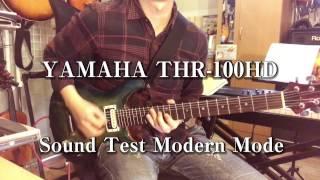 モニターとして提供頂いたYAMAHA THR100-HDの試奏動画を作成してみまし...