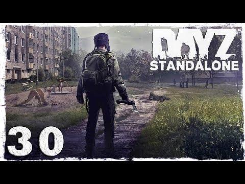 Смотреть прохождение игры [Coop] DayZ Standalone. #30 - Весельчак в черной майке.