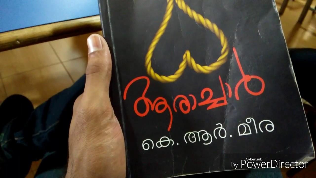 Pdf novels books malayalam