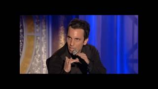 Sebastian Maniscalco - Predators In The Club