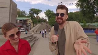 МОДА: Сережа и микрофон #8
