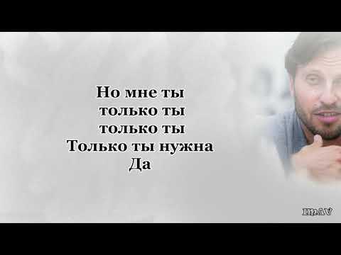 Артур Пирожков - Чика (текст песни)