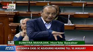 FM replies to a question on Finance Commission in Lok Sabha