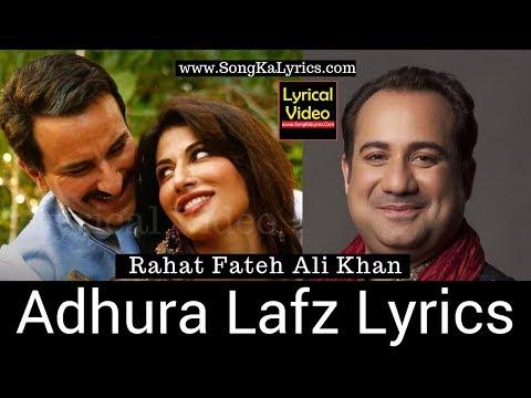 Adhura Lafz Lyrics Rahat Fateh Ali Khan Saif Ali Khan Baazaar