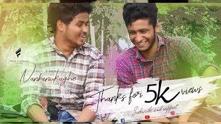Nanbanukaghe cover video song | Rahul and Kalil | Havoc brothers | Syed anwar | Kesavan | Sharun