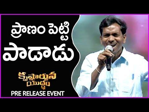 Penchal Das Singing Dhaari Choodu Song - Live Performance | Krishnarjuna Yuddham Pre Release Event