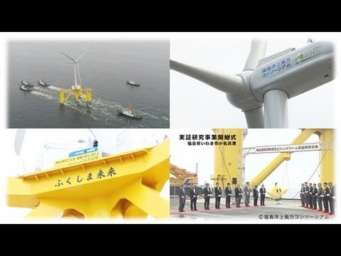 Let's begin offshore wind power generation in Fukushima.