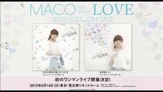 2015年5月20日(水) CD発売 【レコチョク配信中】http://po.st/recomac...