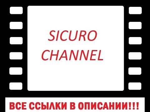 Sicuro Channel — индикатор канала и советник Forex на его основе