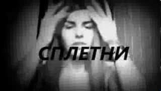 """Заставка программы """" Секс айс Квинн """""""