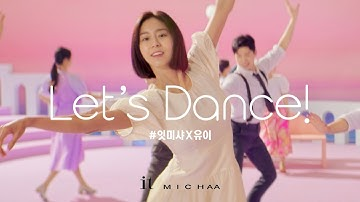 잇미샤(itMICHAA) 2021 Summer Special film with 유이