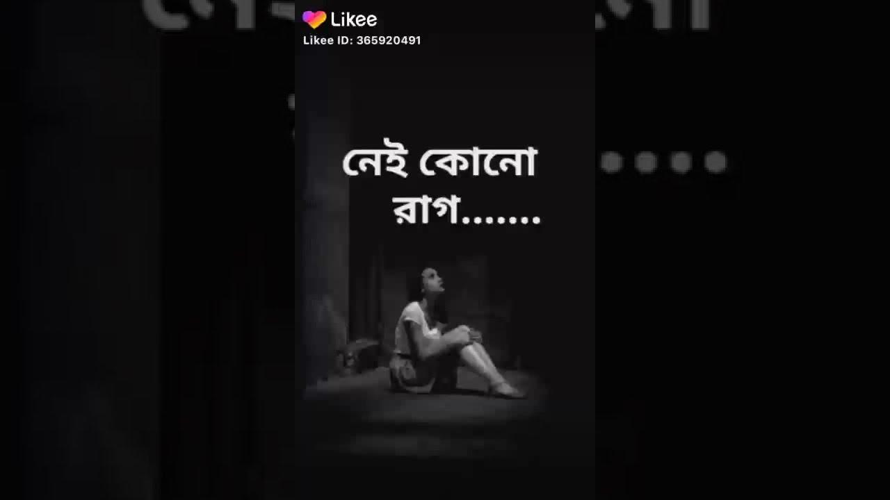 Single life Sad Bangla Whatsapp Status Video 2020 - YouTube