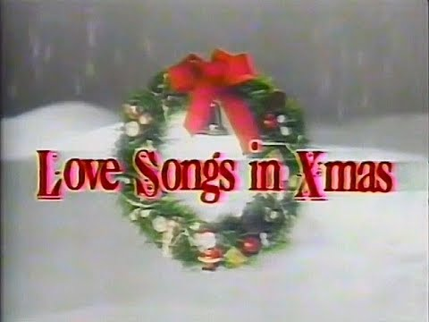 名古屋・中京ローカルCM 中日ビルTOWNLove Songs in Xmas1991年