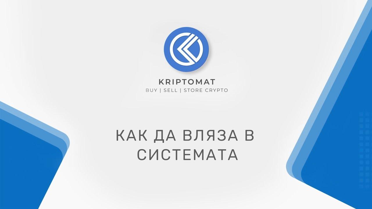 cara befizetési bitcoin a pulsa-n keresztül)