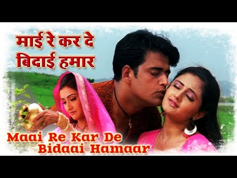 KAGAZ KI NAAV | Exclusive Superhit Bollywood Hindi Movie |Raj Kiran