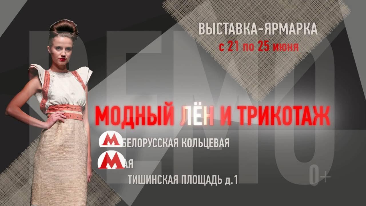 Президент Белоруссии Лукашенко в Москве сделал жесткое заявлени .