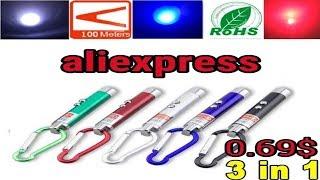 Розпакування та демонстрація 3 в 1 лазерної указки / ліхтарик / ультрафіолетового ліхтарика з Aliexpress