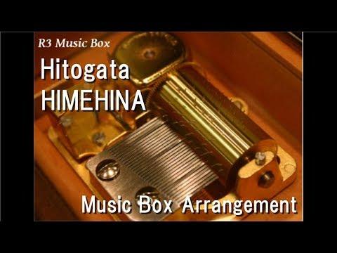 "Hitogata/HIMEHINA [Music Box] (Anime ""Virtual-san Wa Miteiru"" ED)"