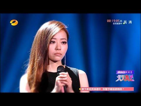 [Live] 張靚穎Jane Zhang
