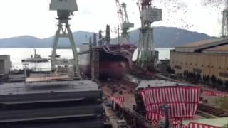 神田造船 進水式 2012.10.31
