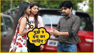 Kachcha  Tailor Prank on Girls | The HunGama Films