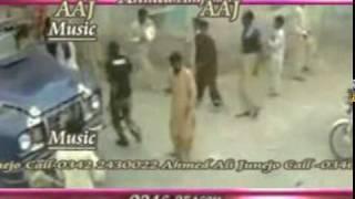 Sarmand Sindhi Ghar Ghar Main Golion.mpg