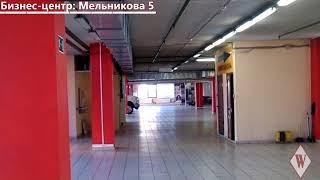 Смотреть видео WIKIMETRIA| Бизнес-центр: Мельникова 5 | АРЕНДА ОФИСА В МОСКВЕ онлайн