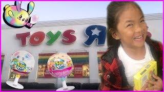 Last Toy Hunt Toys R Us Pikmi Pops fort