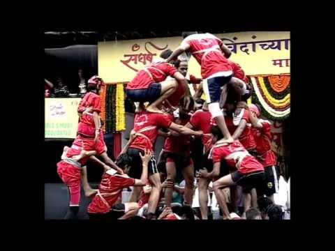 karadi's gym 7 Thar  #Govinda #Phathak #2014 Dahi handi Thane, manpada (W)