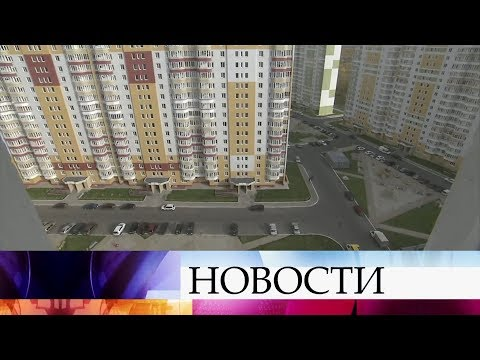 ВКурске 90 семей, получивших новые квартиры, могут остаться без крыши над головой.