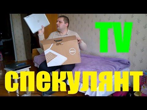 Олх Украина - доска бесплатных объявлений, продать купить