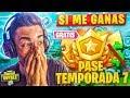 🔴SI ME GANAS 1vs1 *TE REGALO el PASE* en PATIO DE JUEGOS con SUSCRIPTORES!!| FORTNITE BATTLE ROYALE