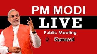 Modi LIVE    PM Modi Public Meeting At Kurnool    Andhra Pradesh   TV5 News