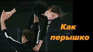 Женя Медведева Саша Энберт Олимпийская чемпионка осваивает парное катание Не до беляшей