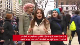 احتجاجات بواشنطن على تنصيب ترمب
