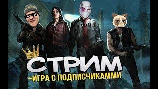 Зомби, кишки и подписчики:3 Если смел ты заходи:) ヾ( ̄ω ̄; ) !Ламповое общение с подписчиками !