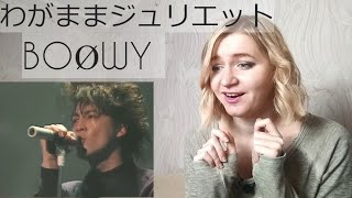 Original: https://www.youtube.com/watch?v=nxeXaZlzqEA Twitter/Instagram: @alinadmchan E-mail: alisha1205@ukr.net Thanks for watching my reaction to ...