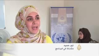 طلاب في غزة يشاركون ببرنامج محاكاة الأمم المتحدة