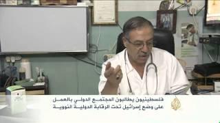 فيديو.. ارتفاع مرضي السرطان فى  الخليل بسبب مفاعل ديمونا
