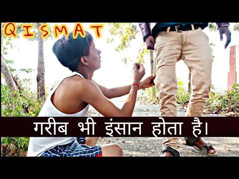 Qismat Badalti Dekhi Main || Qismat Badaldi Vekhi Main || Waqt Sabka Badlta Hai SR Dose