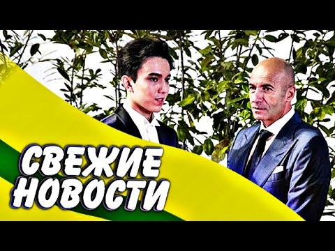 Обрадовали Dears? Димаш Кудайберген и Игорь Крутой новости из инстаграм!