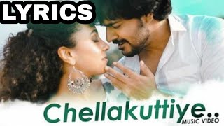 Chellakuttiye | Lyrics video | Pearle Maaney and Srinish Aravind | AVASTHA web series