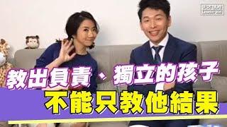Gambar cover 【王宏哲談教養】 陶晶瑩 : 如何教出負責、堅強、獨立的孩子