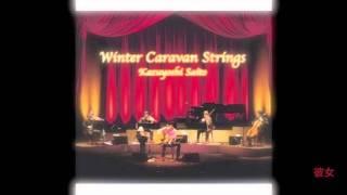 斉藤和義 live album『十二月~Winter Caravan Strings~』(2002.3.20) ビ...