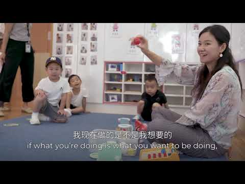 Careers at Avenues Shenzhen