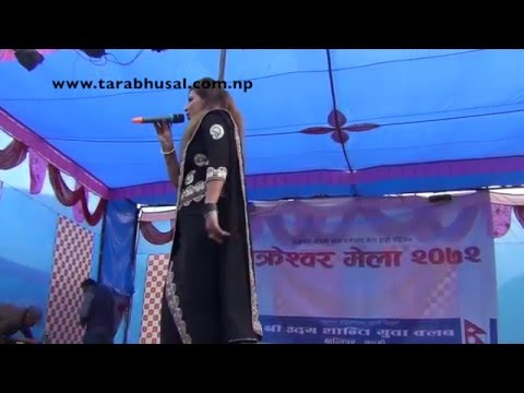 Manju Poudel LIVE at Chakreswor  - Tal Tal Lagyo Malai मन्जु पौडेल । तल तल लाग्यो मलाइ